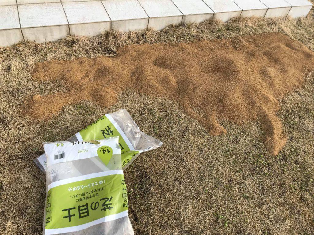 庭の芝生に目土を入れる