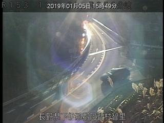 R256分岐 (阿智村)