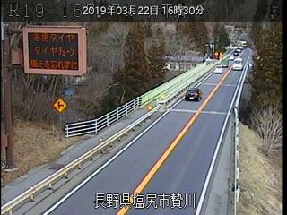 片平橋 (塩尻市)