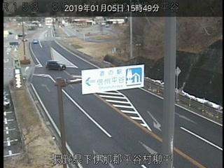 道の駅信州平谷 (平谷村)