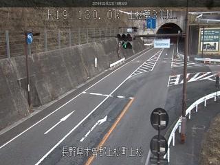 上松第3TN (上松町)