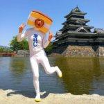 松本市でコスプレや被り物をする「あんころもち」」