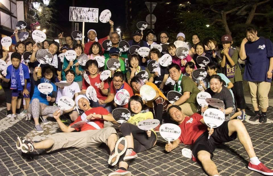 松本市 イベント