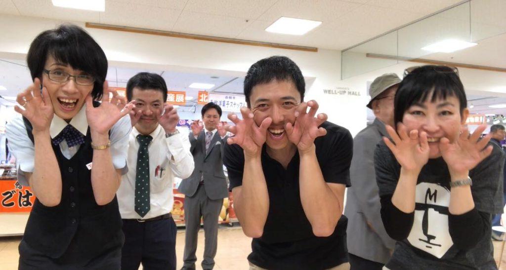 アイシティ21の北海道物産展