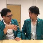 真顔劇場への道(3)~ナニをヤる?誰とヤる?