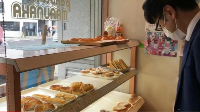 パントリーマルナカの美味しいパン