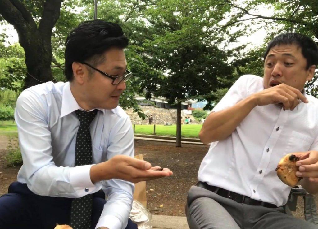 虫を食べる稲葉大樹