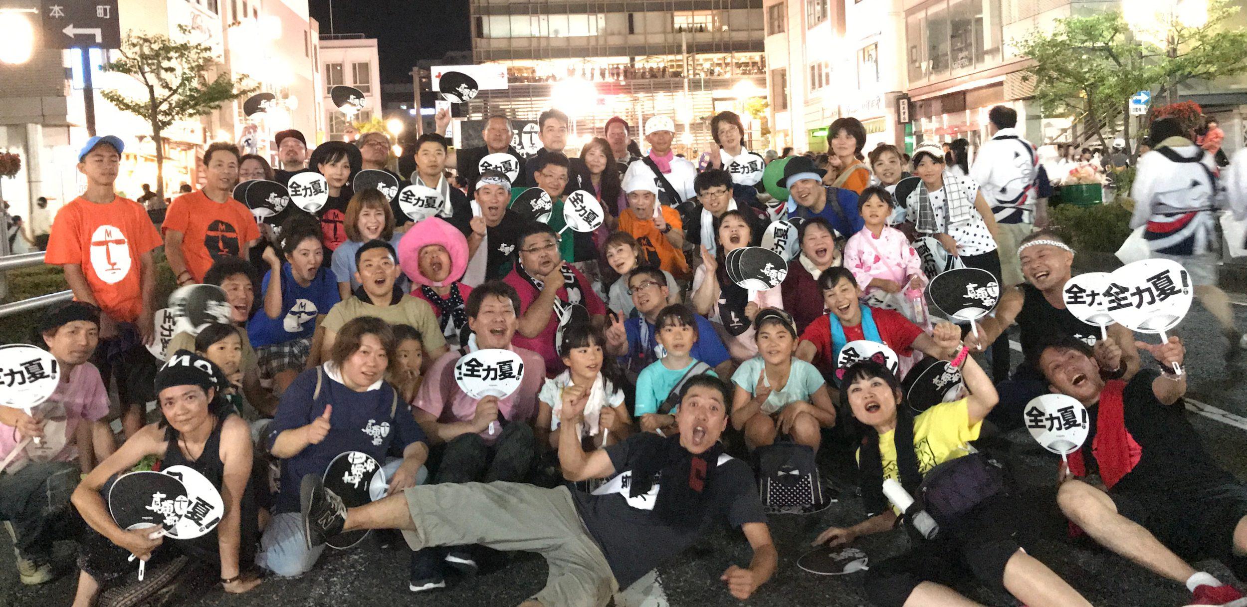 松本市の情報と人生を楽しむ方法満載|FULL POWER MIDDLE(フルパワーミドル)