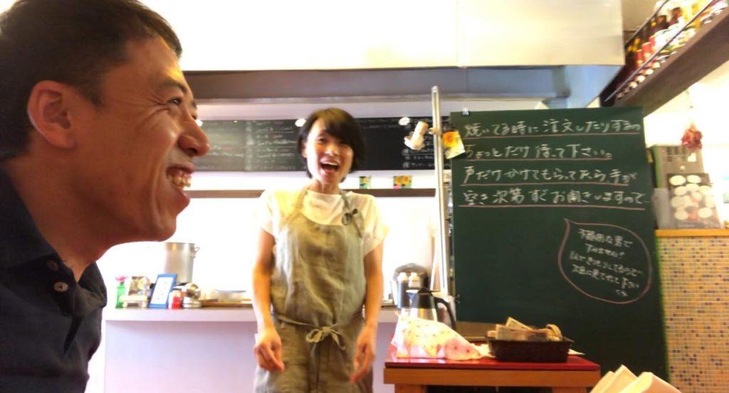 松本市 日替わりランチ 定食 まんま