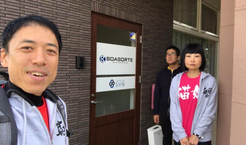 松本市 加圧トレーニングスタジオ ボアソルチ