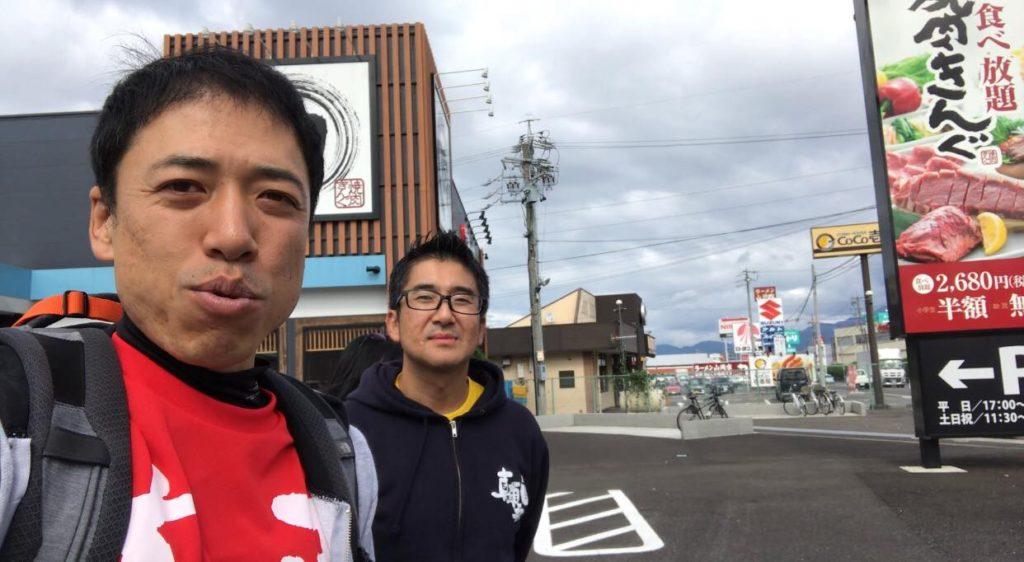 松本市 食べ放題 焼肉きんぐ
