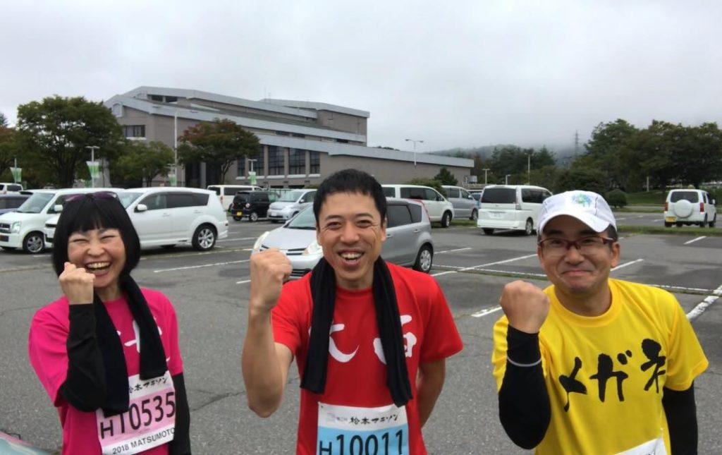 松本マラソンを走るやばい中年