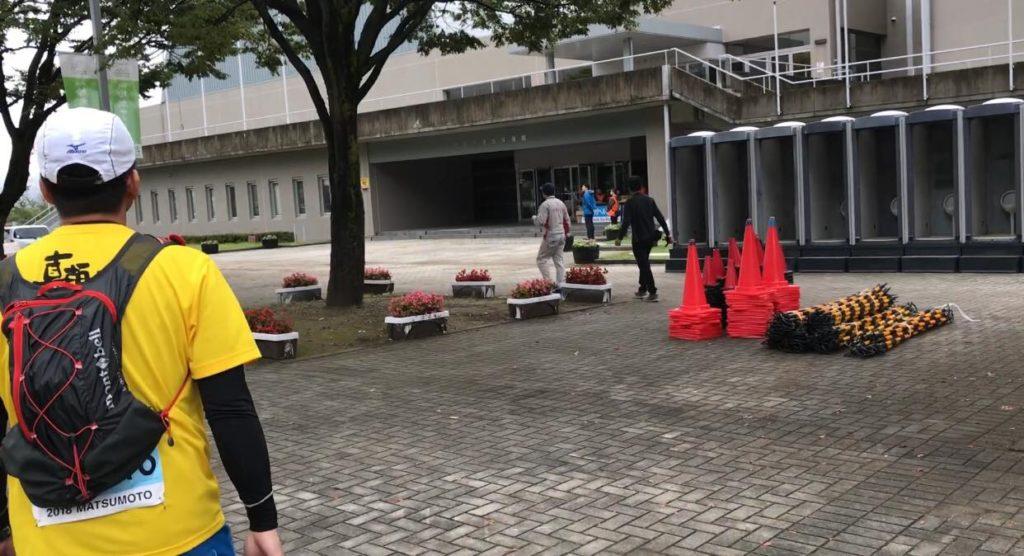 松本マラソン事務局