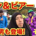 走って飲んだ「RUN & BEER NAGAWA」参戦記(その2)~最終周に現われた男。そして結果は…?
