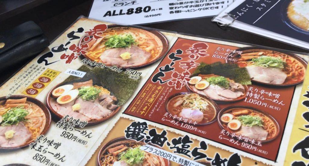 松本市のラーメン店 真武咲弥のメニュー