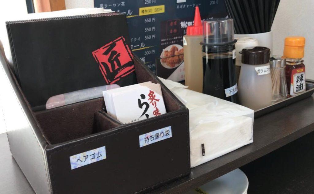 松本市ラーメン店 真武咲弥の持ち帰り用の袋