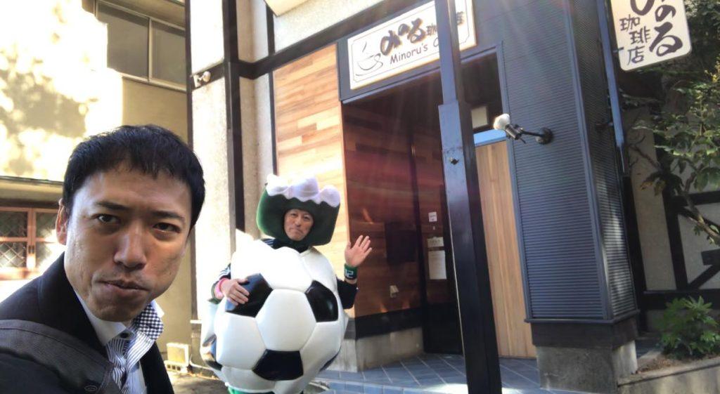 みのる珈琲店