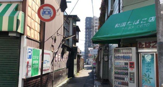 長野市 ラーメン 千福 刀削麺