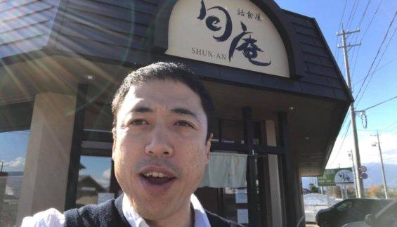 松本市 定食 食事 刺身 旬庵