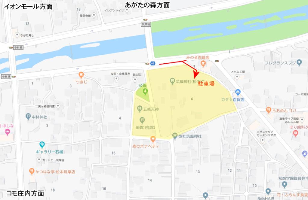 筑摩神社 駐車場
