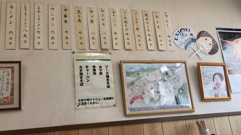 松本市 ラーメン 食堂 わかまつのメニュー