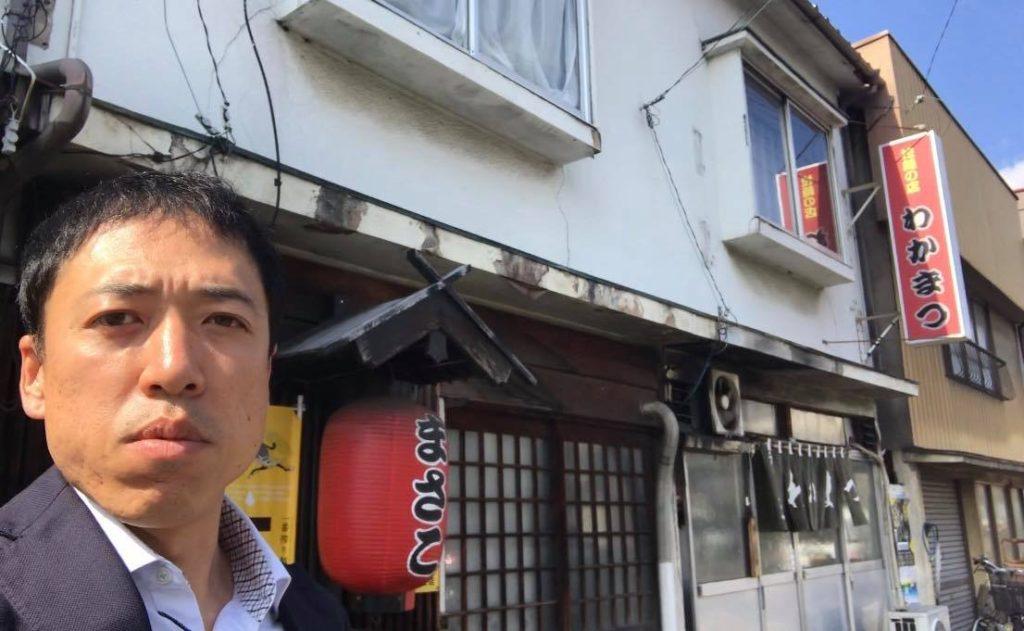 松本市 ラーメン 食堂 わかまつ
