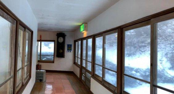奈川温泉 富喜の湯