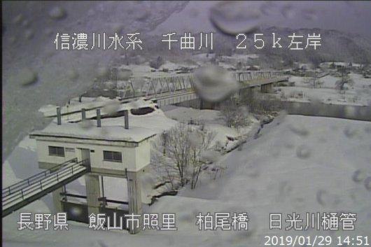 飯山市 照里 柏尾橋(日光川樋管)