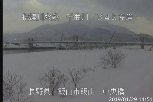 飯山市 中央橋