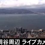諏訪市 ライブカメラ一覧|諏訪・岡谷ほか長野県全域