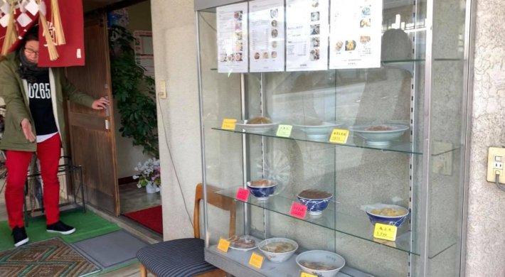 伊那市 田村食堂