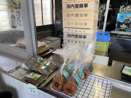 田内屋(松本市清水)の売り場