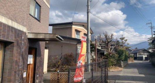 松本市 そば屋 兎々屋のある通り
