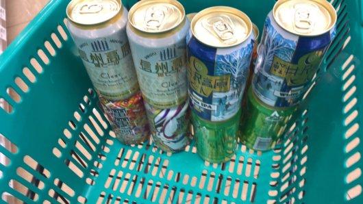 ツルヤで地ビール購入