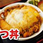 ソース味の卵とじ煮カツ丼が衝撃的にうまい!「高橋(松本駅前店)」