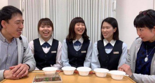 北海道恋占い