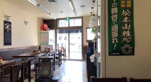 松本市 食堂 高橋の店内