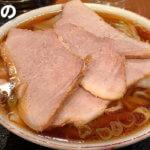 飯田ラーメンの老舗「上海楼」で行列必至の中華そば