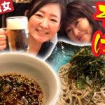 蕎麦も店主もニュースタイル!松本市でキラリと異彩を放つ斬新な「城そば」