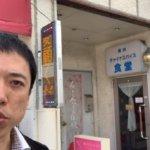 スパイスたっぷり元気になる中華料理。松本市の『信州チャイナスパイス食堂』にイッチャイナ!