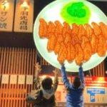 中年オヤジズの名古屋~三重ツアー(3)初日夜、反省会。手羽先唐揚げ「風来坊」にて