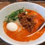 「特辛」ハバネロ入り!一風堂の「からか麺」食べて来た。