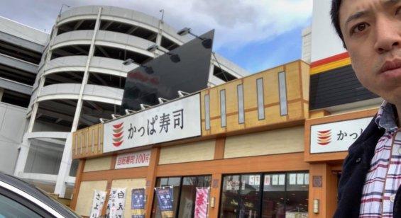 かっぱ寿司のラーメン