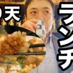 お手頃!本格和食屋さんのランチでおいしい定食を