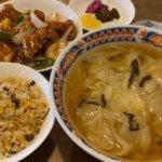 【あの中華食堂へ】油淋鶏を食べに行く。カリじゅわ絶品!