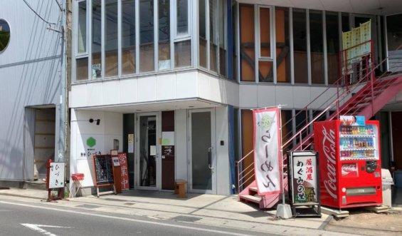 松本市 ひづき