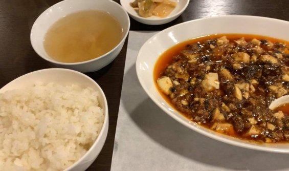 間道で麻婆豆腐