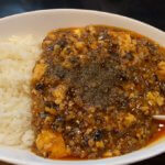 【テイクアウト可】評判の麻婆豆腐を食べに行く!天神小路にある小皿中国料理「間道(かんと)」