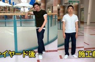 猫娘のカラーのすすめ【『ミドルのためのファッション講座』YouTube配信第11回目!】