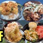 【松本市】かき揚げ丼4店(天ぷら屋、定食屋、蕎麦屋など)